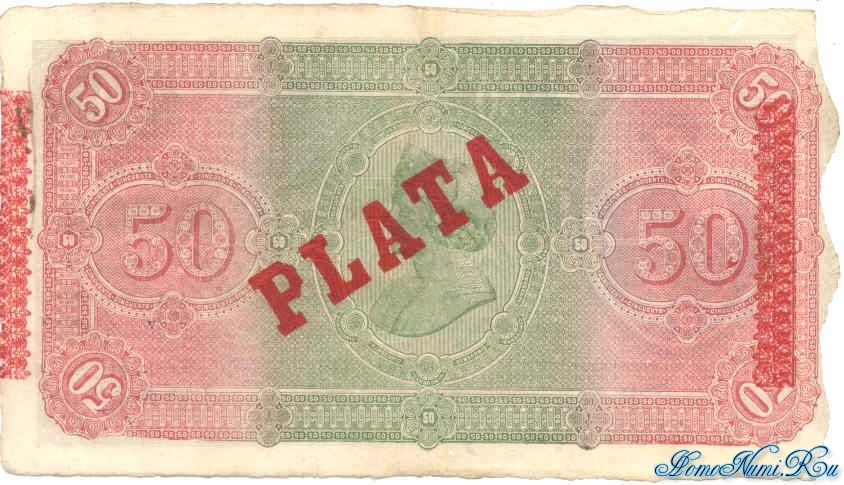 http://homonumi.ru/pic/n/Cuba/P-50b-b.jpg