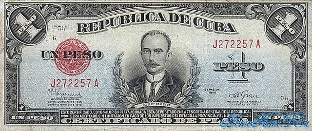 http://homonumi.ru/pic/n/Cuba/P-69f-f.jpg