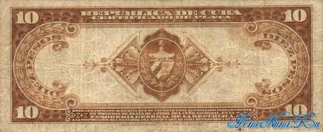 http://homonumi.ru/pic/n/Cuba/P-71b-b.jpg