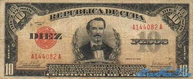 http://homonumi.ru/pic/n/Cuba/P-71b-f.jpg