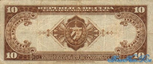 http://homonumi.ru/pic/n/Cuba/P-71d-b.jpg