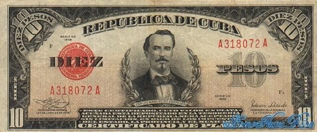 http://homonumi.ru/pic/n/Cuba/P-71d-f.jpg