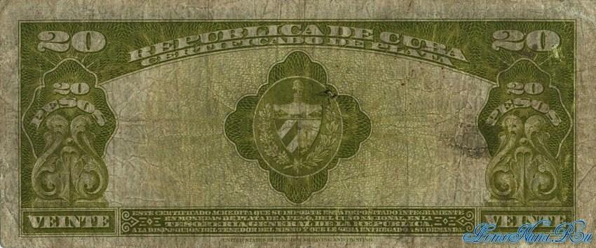 http://homonumi.ru/pic/n/Cuba/P-72b-b.jpg