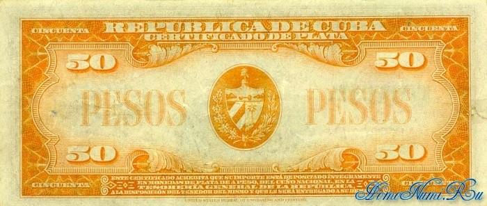 http://homonumi.ru/pic/n/Cuba/P-73d-b.jpg