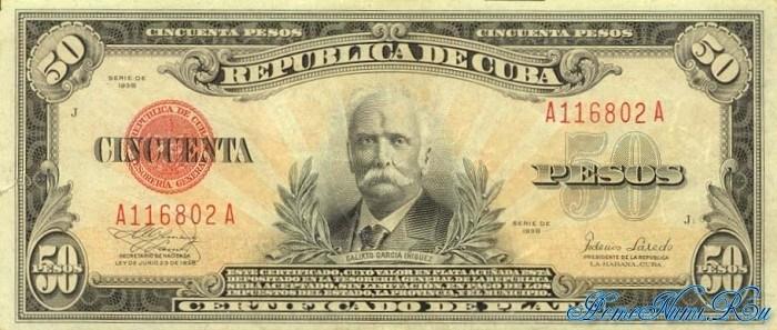 http://homonumi.ru/pic/n/Cuba/P-73d-f.jpg