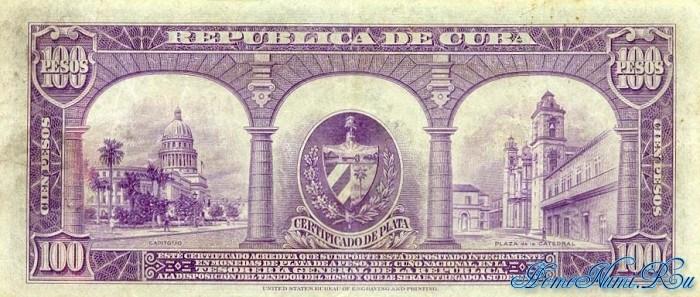 http://homonumi.ru/pic/n/Cuba/P-74b-b.jpg