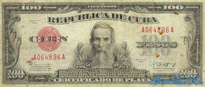 http://homonumi.ru/pic/n/Cuba/P-74c-f.jpg