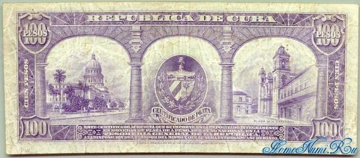 http://homonumi.ru/pic/n/Cuba/P-74d-b.jpg