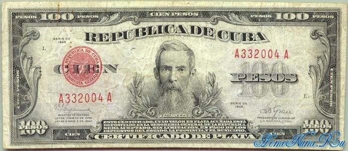 http://homonumi.ru/pic/n/Cuba/P-74d-f.jpg