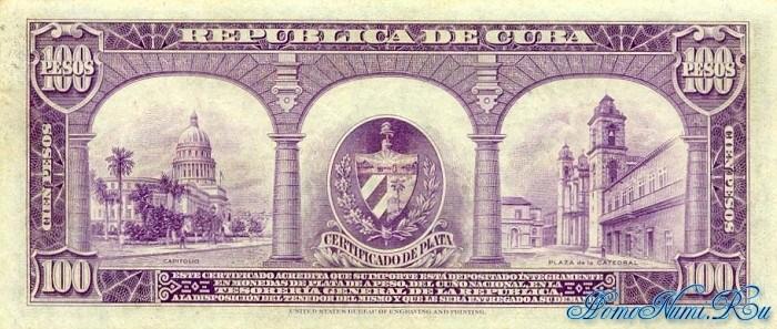 http://homonumi.ru/pic/n/Cuba/P-74e-b.jpg
