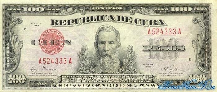 http://homonumi.ru/pic/n/Cuba/P-74e-f.jpg