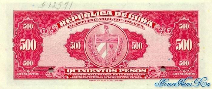 http://homonumi.ru/pic/n/Cuba/P-75As-b.jpg