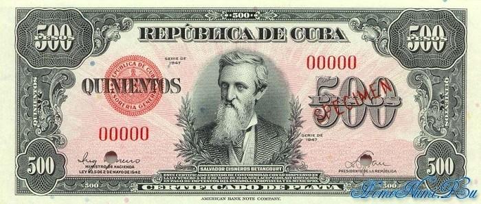 http://homonumi.ru/pic/n/Cuba/P-75As-f.jpg