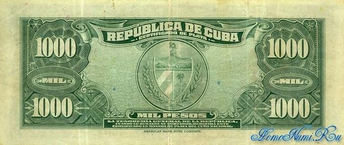 http://homonumi.ru/pic/n/Cuba/P-76a-b.jpg