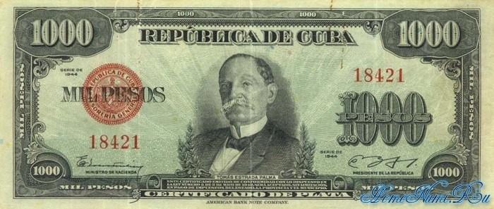 http://homonumi.ru/pic/n/Cuba/P-76a-f.jpg