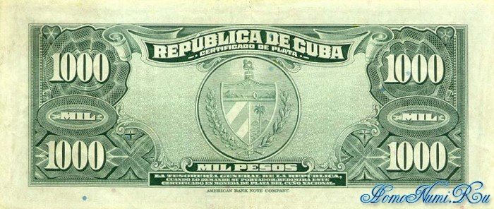 http://homonumi.ru/pic/n/Cuba/P-76b-b.jpg
