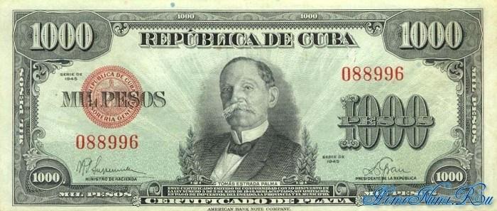 http://homonumi.ru/pic/n/Cuba/P-76b-f.jpg