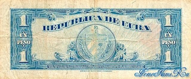 http://homonumi.ru/pic/n/Cuba/P-77a-b.jpg