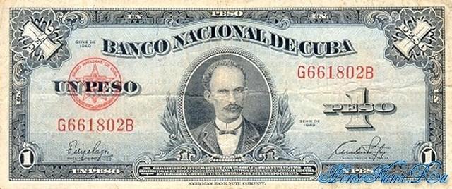 http://homonumi.ru/pic/n/Cuba/P-77a-f.jpg
