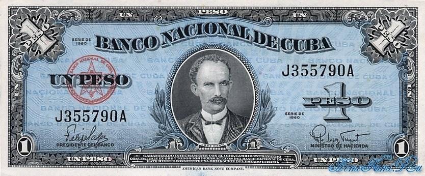 http://homonumi.ru/pic/n/Cuba/P-77b-f.jpg