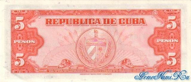 http://homonumi.ru/pic/n/Cuba/P-78a-b.jpg