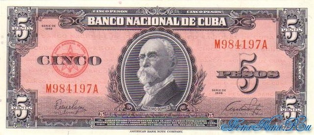 http://homonumi.ru/pic/n/Cuba/P-78a-f.jpg