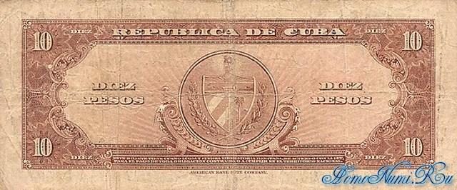 http://homonumi.ru/pic/n/Cuba/P-79a-b.jpg