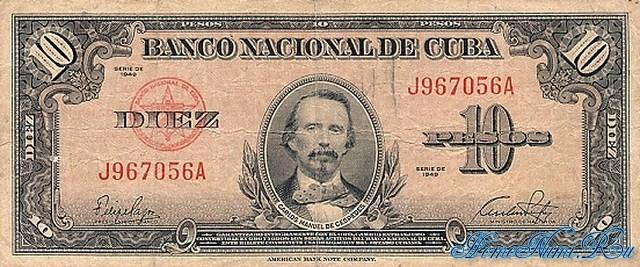http://homonumi.ru/pic/n/Cuba/P-79a-f.jpg