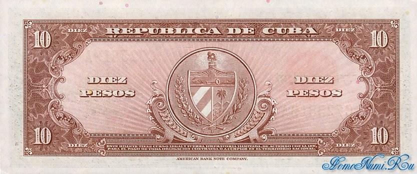 http://homonumi.ru/pic/n/Cuba/P-79b-b.jpg