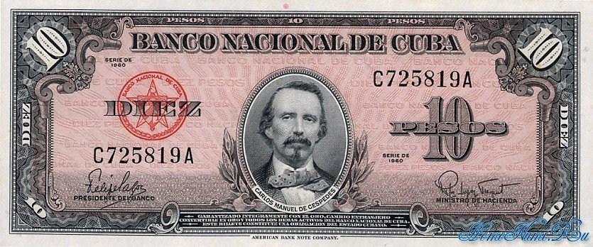 http://homonumi.ru/pic/n/Cuba/P-79b-f.jpg