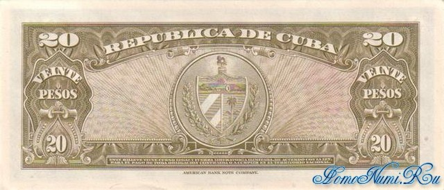 http://homonumi.ru/pic/n/Cuba/P-80a-b.jpg