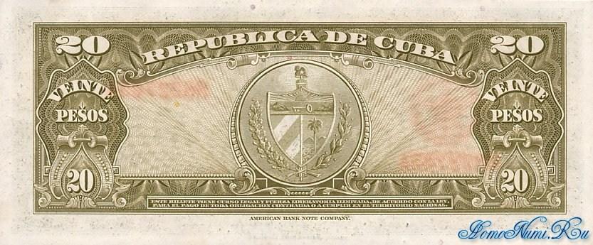 http://homonumi.ru/pic/n/Cuba/P-80b-b.jpg