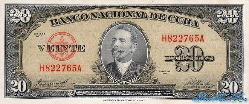 http://homonumi.ru/pic/n/Cuba/P-80b-f.jpg