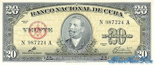 http://homonumi.ru/pic/n/Cuba/P-80c-f.jpg