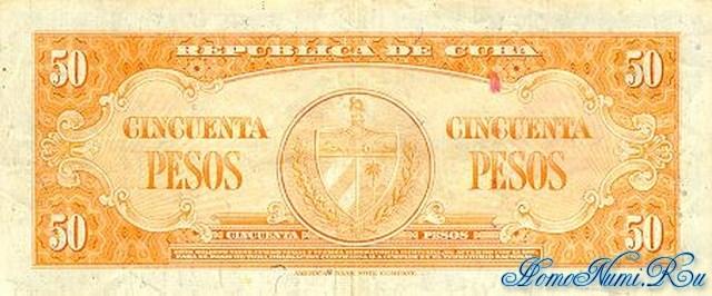 http://homonumi.ru/pic/n/Cuba/P-81-b.jpg