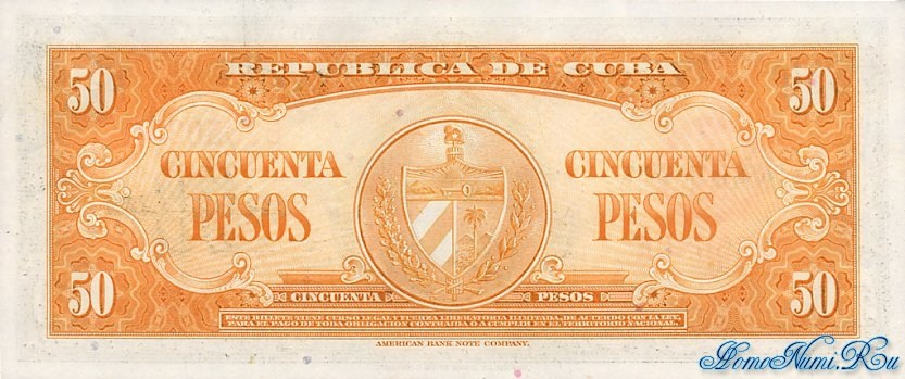 http://homonumi.ru/pic/n/Cuba/P-81b-b.jpg
