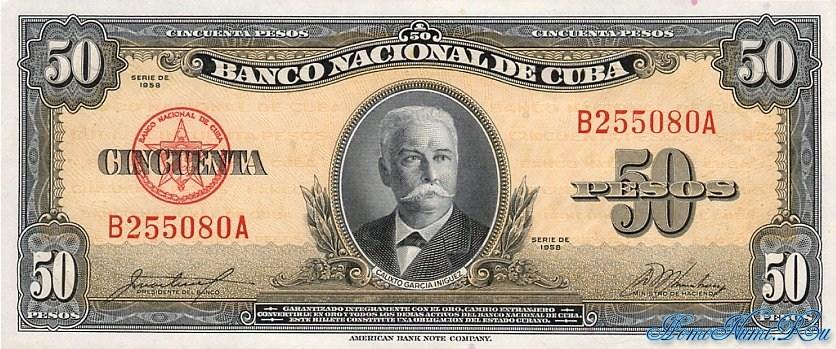 http://homonumi.ru/pic/n/Cuba/P-81b-f.jpg
