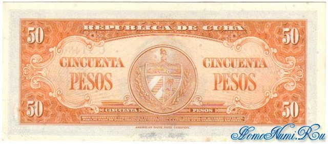 http://homonumi.ru/pic/n/Cuba/P-81c-b.jpg