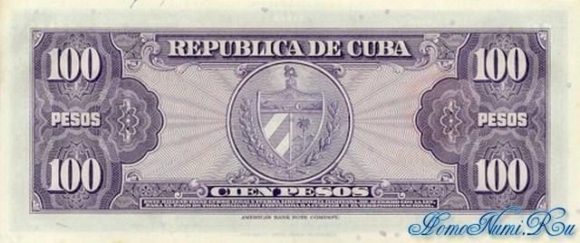 http://homonumi.ru/pic/n/Cuba/P-82a-b.jpg