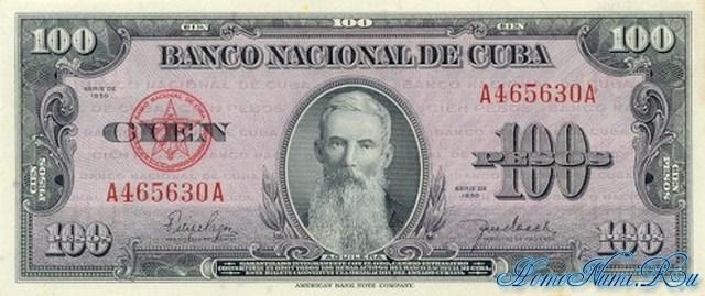 http://homonumi.ru/pic/n/Cuba/P-82a-f.jpg