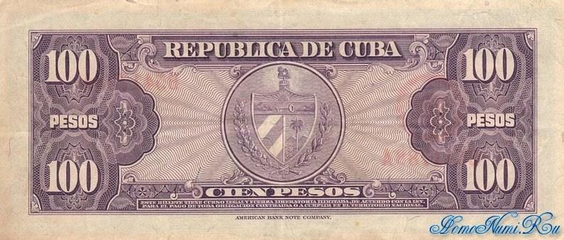 http://homonumi.ru/pic/n/Cuba/P-82b-b.jpg