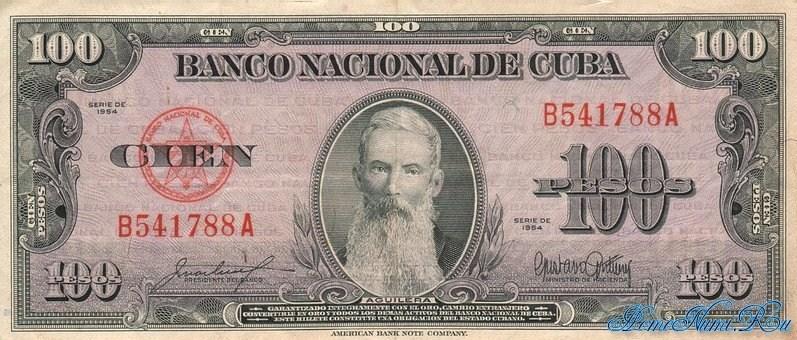 http://homonumi.ru/pic/n/Cuba/P-82b-f.jpg