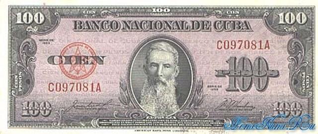 http://homonumi.ru/pic/n/Cuba/P-82c-f.jpg