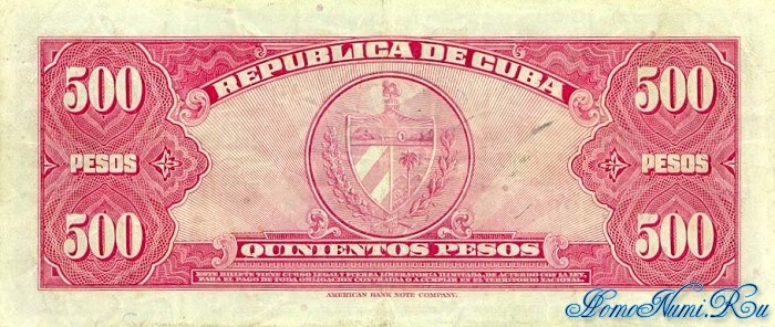 http://homonumi.ru/pic/n/Cuba/P-83-b.jpg
