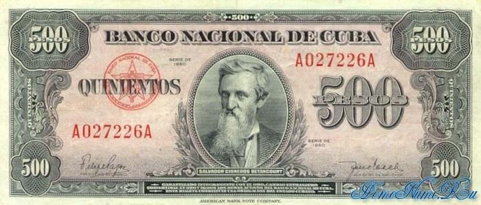 http://homonumi.ru/pic/n/Cuba/P-83-f.jpg