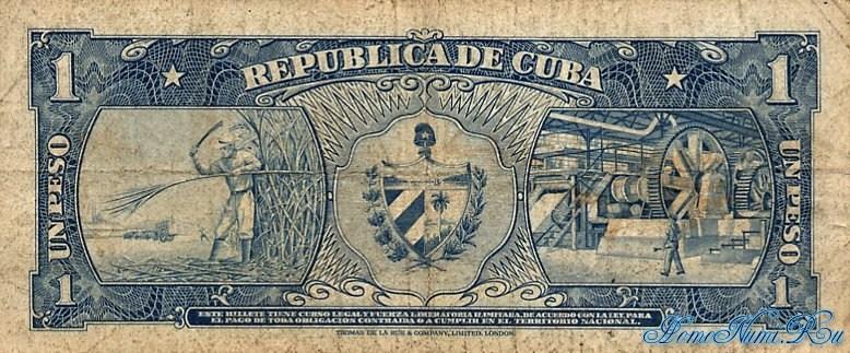http://homonumi.ru/pic/n/Cuba/P-87a-b.jpg