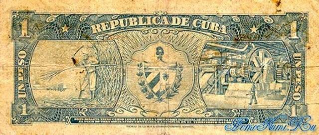 http://homonumi.ru/pic/n/Cuba/P-87c-b.jpg