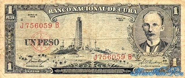 http://homonumi.ru/pic/n/Cuba/P-87c-f.jpg