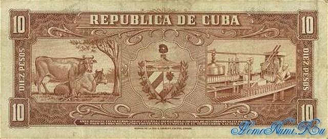 http://homonumi.ru/pic/n/Cuba/P-88a-b.jpg