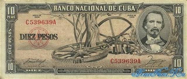 http://homonumi.ru/pic/n/Cuba/P-88a-f.jpg